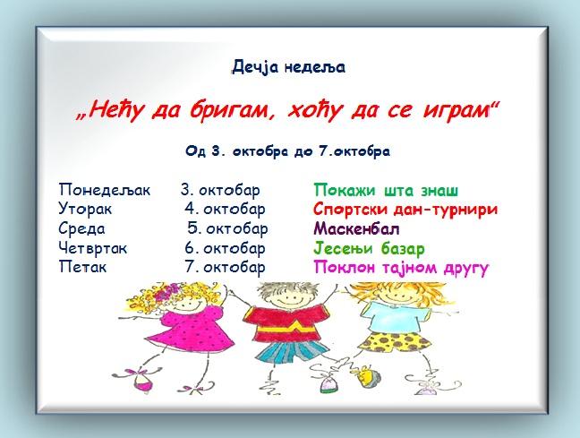 decija-nedelja