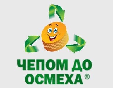 cepom-do-osmeha