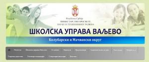 skolska_upreva_valjevo