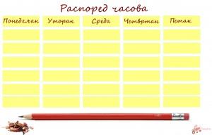 Raspored-casova